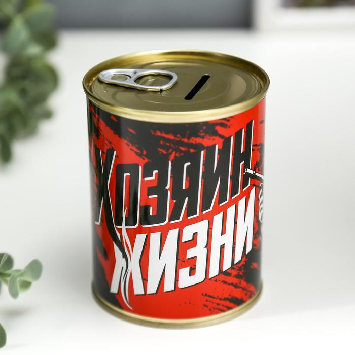 Копилка-банка металл Хозяин жизни