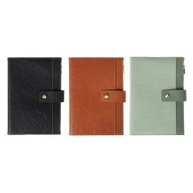 Органайзер формат А5, 120 листов, клетка, с хлястиком, с карманом, обложка пвх МИКС Ош