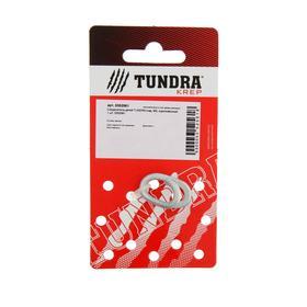 Соединитель цепей TUNDRA krep, М3, оцинкованный 1 шт. Ош