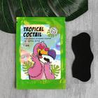 Полоска для носа очищающая Tropical Coctail