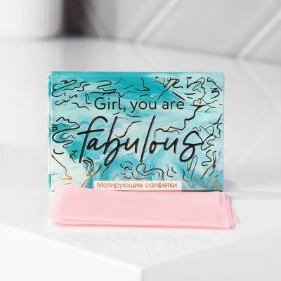 Матирующие салфетки для лица Girl, you are fabulous, 50 шт