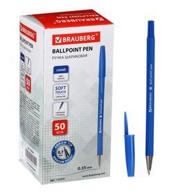 "Ручка шариковая 0,7мм BRAUBERG ""Capital-X"", корпус soft-touch син, синяя 143341"