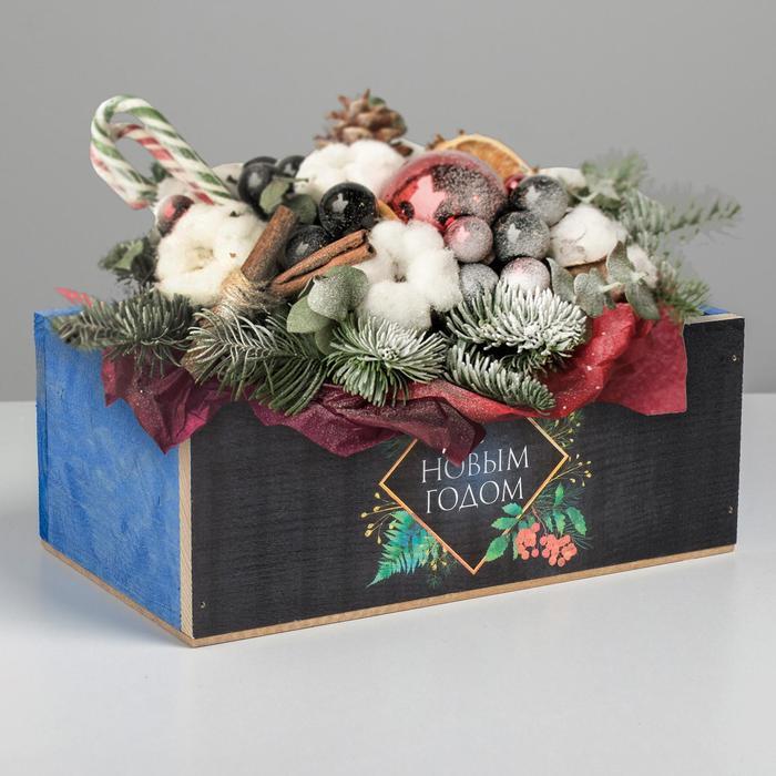 Деревянный ящик без ручки С Новым Годом», 24.5 × 14.5 × 9 см