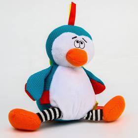 Развивающая игрушка «Пингвин», с прорезывателем и погремушкой - шуршалкой