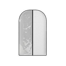 Чехол для одежды Eco White, 100х60 см Ош