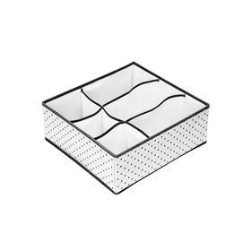 Большой органайзер Eco White, 6 секций, 40х37х15 см