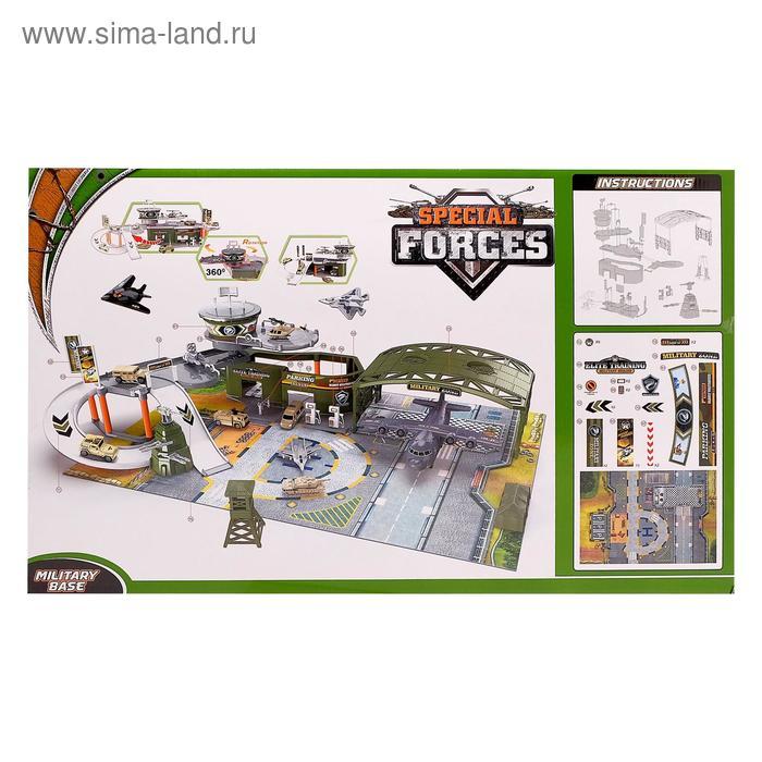 Игровой набор «Военная база»