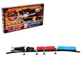 Железная дорога «Скорый поезд», длина пути 320 см, световые и звуковые эффекты, работает от батареек