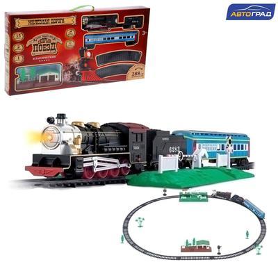 Железная дорога «Пассажирский поезд», со светозвуковыми эффектами, протяжённость пути 2,88 м - Фото 1