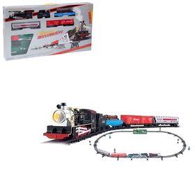 Железная дорога «Грузовой поезд», длина пути 387 см, световые и звуковые эффекты, работает от батареек