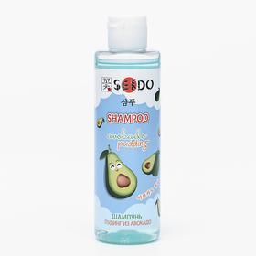 """Шампунь для волос Sendo """"Пудинг из авокадо"""", 200 мл"""