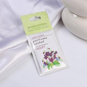 Аромасаше'Aroma Garden. Домашний аромат', Premium Свежесть фиалка, 12 г Ош