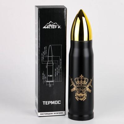 "Термос -пуля ""King"", 450 мл, сохраняет тепло 8 ч,7х28 см"