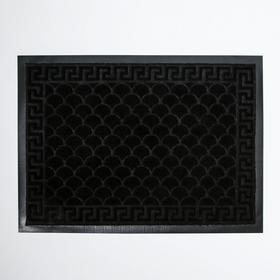 Коврик придверный влаговпитывающий «Рельефный», 43×60 см, цвет чёрный Ош