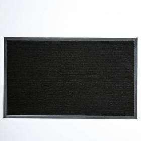 Коврик придверный влаговпитывающий, ребристый, «Стандарт», 50×80 см, цвет чёрный Ош