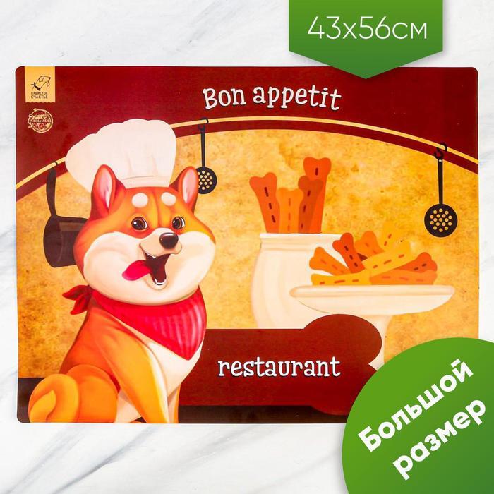 Коврик под миску Bon appetit 43х56 см