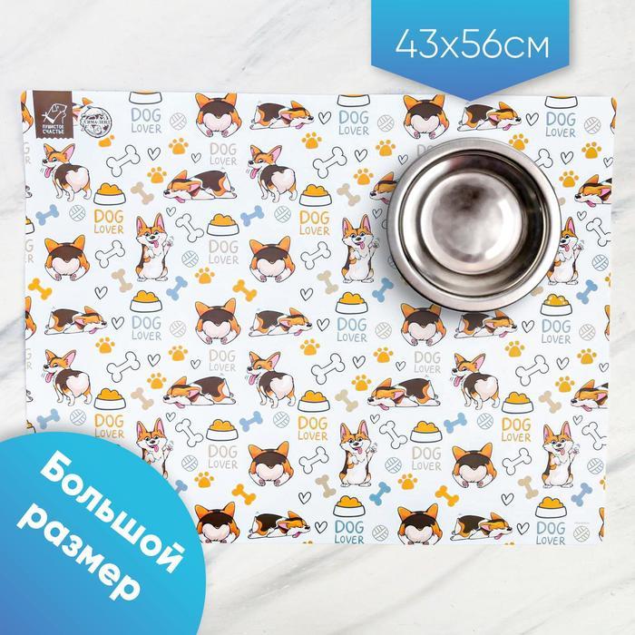 Коврик под миску Dog lover 43х56 см