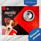 Коврик под миску Movie at home 43х56 см