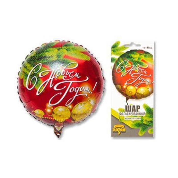Шар фольгированный 18 С Новым годом, шары и бусы