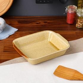 """Форма для запекания """"Судок"""", коричневый микс, 720 мл"""