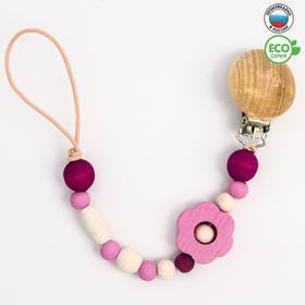 Клипса - держатель для соски - пустышки, из дерева «Цветок»