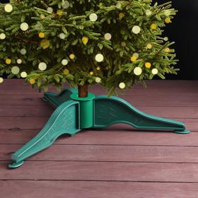 Подставка для искусственной ёлки, малая, d=50 см, цвет тёмно-зелёный