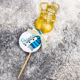 Леденец формовой «Растай от удовольствия»: со вкусом персика, 30 г