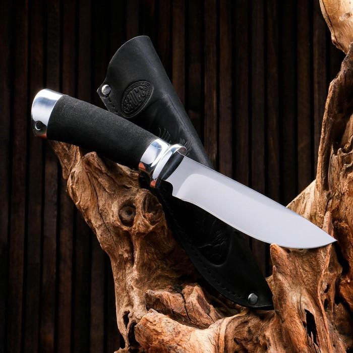 Нож охотничий «Идальго» Н29, ст. ЭИ-107, рукоять дюраль, микропора, 25 см