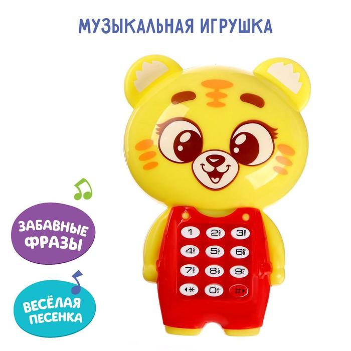 Телефон музыкальный Зверята, в пакете