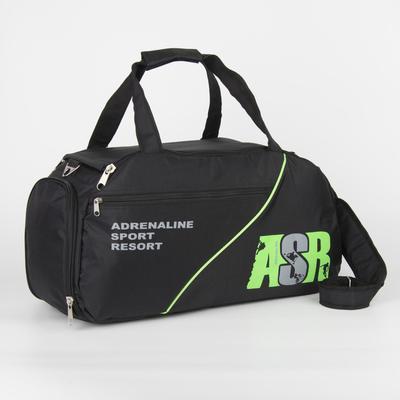 Сумка спортивная, отдел на молнии, 2 наружных кармана, карман для обуви, длинный ремень, цвет зелёный/чёрный - Фото 1