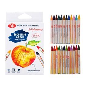 Мелки восковые «Я - Художник!», 24 цветов, круглые