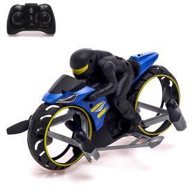 Квадрокоптер-мотоцикл 2 в 1 Flying Ош