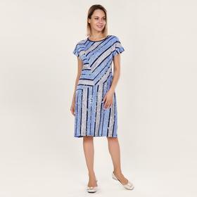 Платье женское «Саломи», цвет серо-голубой, размер 56