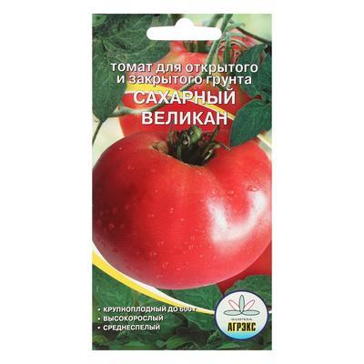 Семена Томат Сахарный великан 20 шт