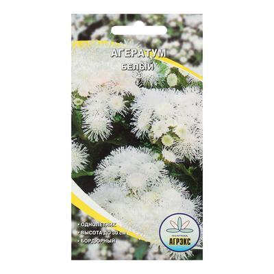 Семена цветов однолетние Агератум Белый 0,1