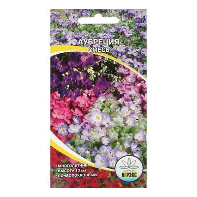 Семена цветов многолетние Аубреция 0,1