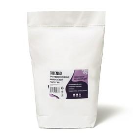 Реагент антигололёдный MkS (мраморная крошка и реагент), 20 кг, работает при —30 °C, в мешке Ош