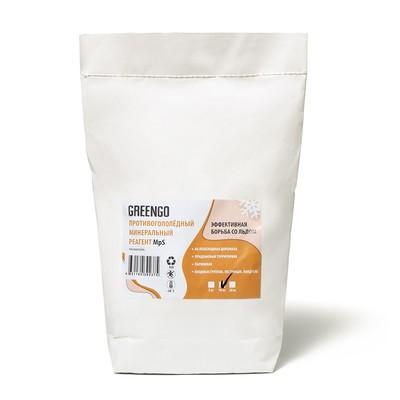 Реагент антигололёдный MpS (пескосоль), 10 кг, работает при —30 °C, в пакете - Фото 1