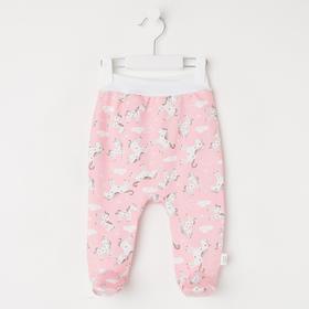 Ползунки «Облачный единорог», цвет розовый, рост 56 см