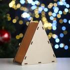 """Коробка деревянная, 14.5×13.5×6.5 см """"Новогодняя. Треугольник и ёлка"""", подарочная упаковка - Фото 2"""