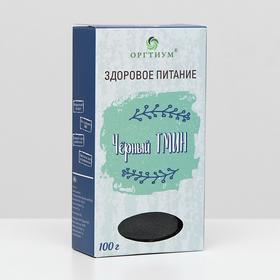 Семена чёрного тмина, 100 г