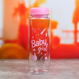 """Бутылка """"Baby girl"""", 500 мл"""