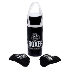 Боксерский набор №2, 40 см Ош