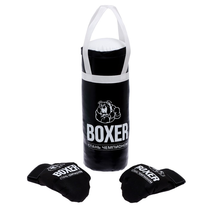 Боксерский набор №2, 40 см, МИКС