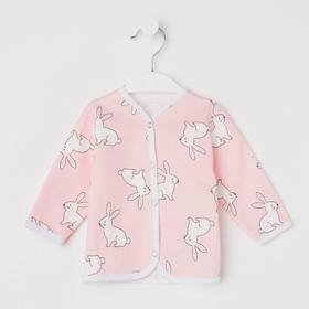 Кофточка детская на кнопках, цвет розовый/заяц, рост 56 см