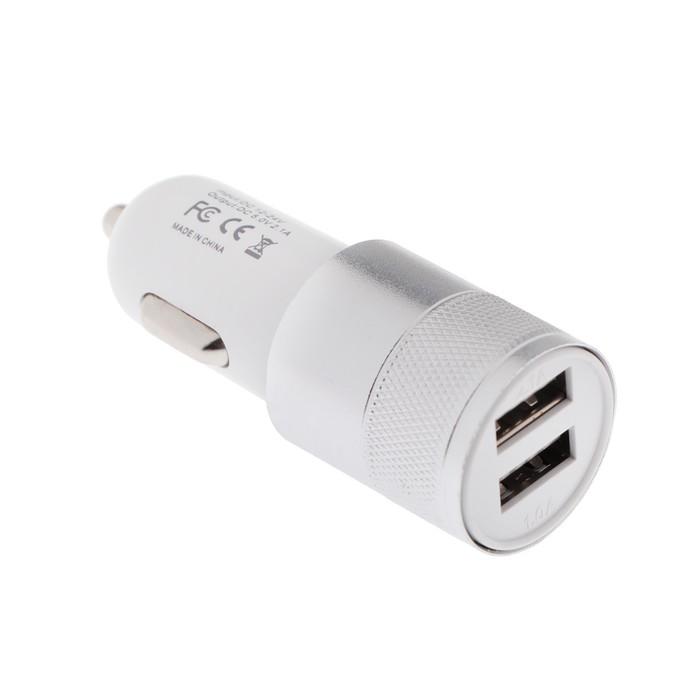 Автомобильное зарядное устройство, 2 USB, 2.1 А/1 А, МИКС
