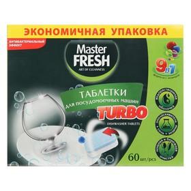 Таблетки для посудомоечных машин Тайрон max 5 в 1, 60 шт