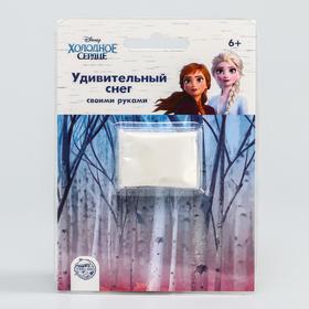 Набор для опытов 'Снег волшебный своими руками' белый, Холодное сердце Ош