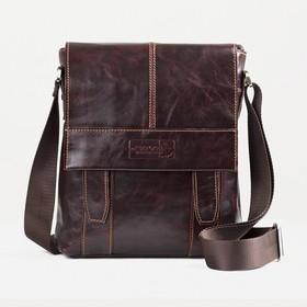Сумка мужская, отдел на клапане, 2 наружных кармана, длинный ремень, цвет коричневый