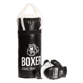 Боксерский набор №3, 50 см